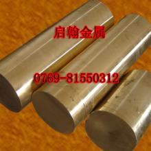 HFe59-1-1高强度铁黄铜棒东莞热销HFe59-1-1耐高温黄铜棒价格批发