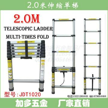 供应加多铝合金伸缩梯子2米单面梯一字直梯