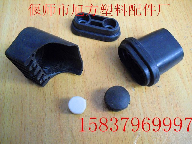 供应课桌椅塑料外套内塞厂家电话-课桌椅塑料外套内塞最低价-课桌椅塑料外套内塞批发