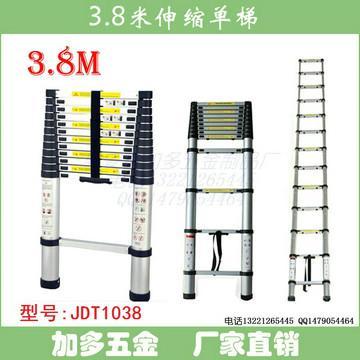 供应加多铝合金梯竹节梯伸缩梯子3.8米单面梯一字直梯