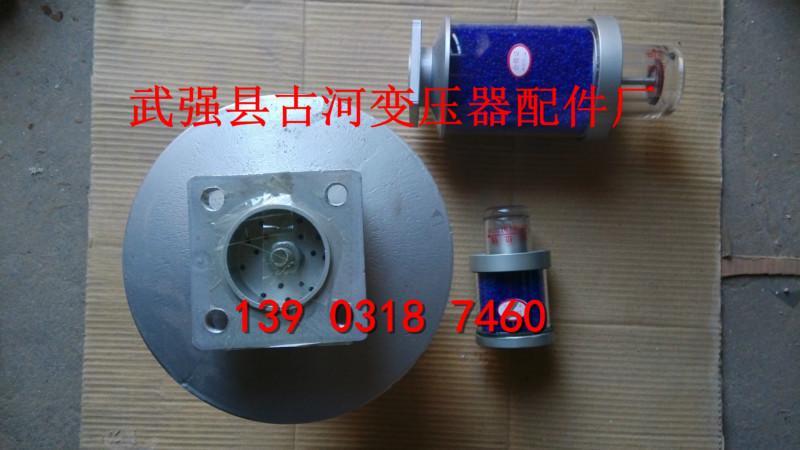 供应变压器1kg吸湿器呼吸器