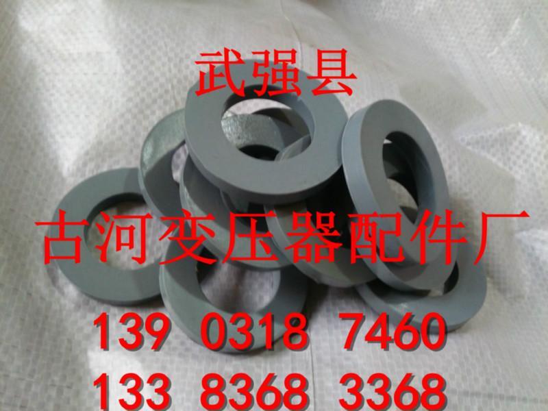供应变压器配件耐油胶珠胶垫