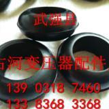 供应变压器耐油低压胶珠
