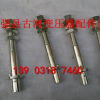 供应变压器高压Φ12×125导电杆