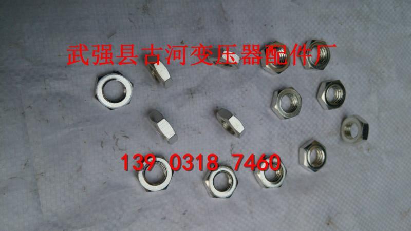 供应M16铜螺母