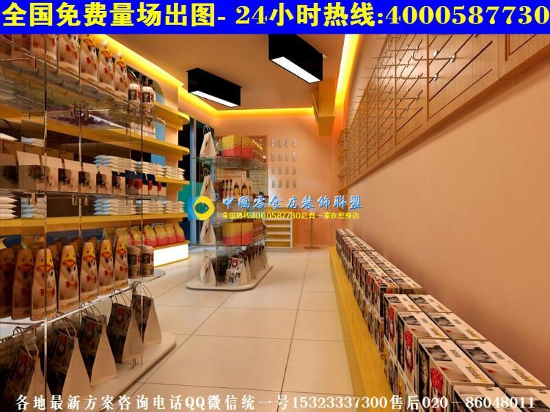 合肥零食店装修效果图韩国零食店装修图进口零食店装修风格高清图片