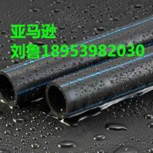 供应PE管材管件质量优