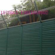 供应顶部折弯声屏障/金属声屏障/插入式/降噪≤20db/型号008