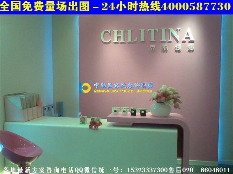 供应海南小型美容院装修海南小型美容院装修效果图美容店装修图片风格图片