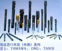 供应用于机床的微小径挤压丝锥钻攻一体的复合丝锥批发
