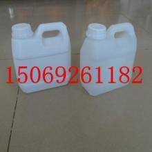 供应1公斤白色塑料桶生产厂家
