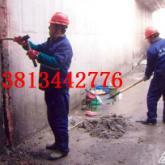 南京地下室补漏专业公司预算报价-咨询-价格 中赢高空工程优质诚信公司