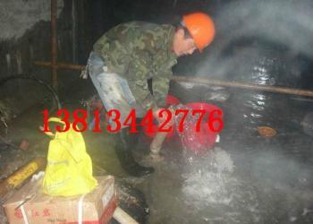 鱼台县地铁渗水处理图片