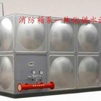 供应消防箱泵一体化给水设备
