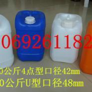 10公斤液体肥料塑料桶生产厂家图片