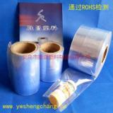 供应五金工具收缩包装膜