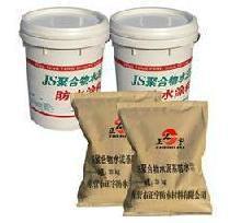 供应防水涂料,防水涂料价格,山东防水涂料