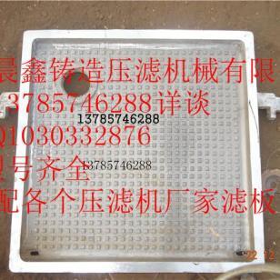 800型铝合金保温滤板图片