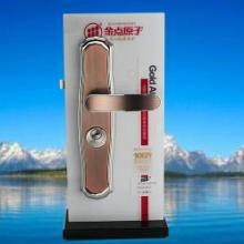 供应佛山金点原子自动锁  金点不锈钢门锁  304不锈钢锁