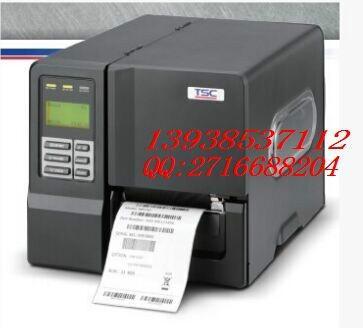 供应TSCME240条码打印机