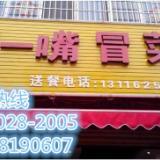 供应四川哪里有火锅店专用火锅底料卖