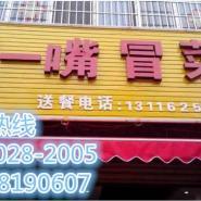 四川哪里有火锅店专用火锅底料卖图片