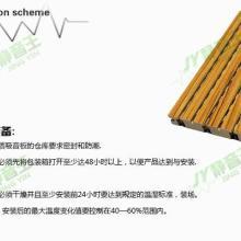 供应西宁吸音材料木质吸音材料