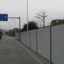 供应市政围墙,深圳市政围墙厂家安装,深圳市政围墙安装公司批发