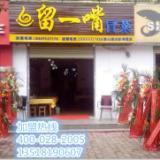 供应四川最好的火锅店专用火锅底料,四川最好的火锅店专用火锅底料哪里有