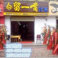 四川最好的火锅店专用火锅底料图片