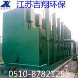供应FA高效全自动净水器 全自动一体化净水器 河水净水装置