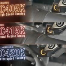 供应日本住友刀具ACE涂层AC405KAC415K AC420K