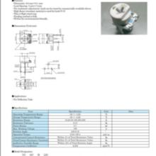 供应北陆(HDK)可调电阻供应