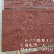 二十四孝浮雕壁画图片