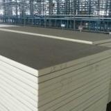 供应复合式聚氨酯保温板