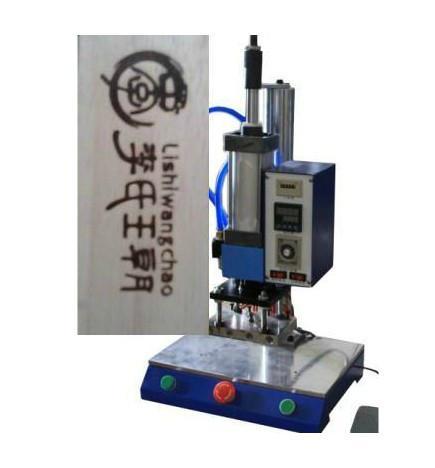 深圳惠士顿木制品烙印机图片|深圳惠士顿木制品牌湿巾好孩子图片