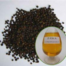 供应药用黑胡椒油