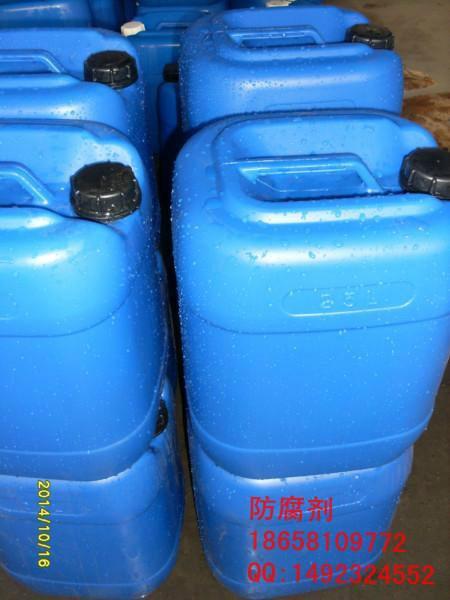 供应宁波价格最低的湿巾防腐剂厂家,宁波湿巾防腐剂直销商