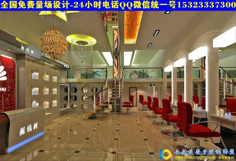 福州小型理发店装修设计中大型美发店装修效果图风格3 1供应商 中国高清图片