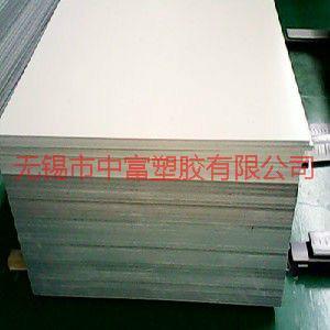 供应肇庆PVC建筑模板厂家直销