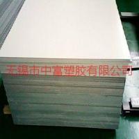 供应长沙PVC建筑模板厂家直销