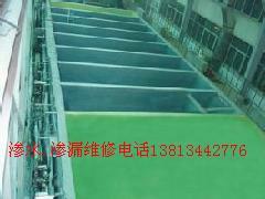 工业水池防腐图片