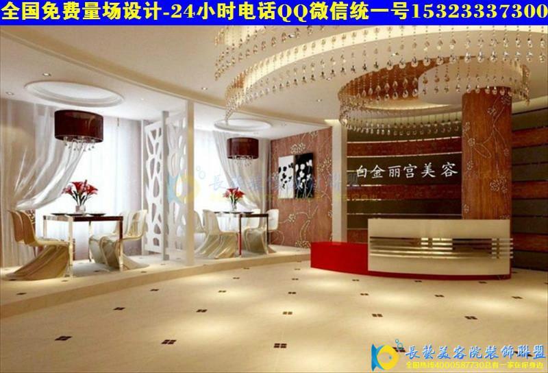 前台形象墙效果图 宾馆前台装修效果图 宾馆前台装修效果图高清图片
