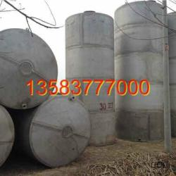 供應二手不鏽鋼反應罐,二手不鏽鋼反應罐多少钱