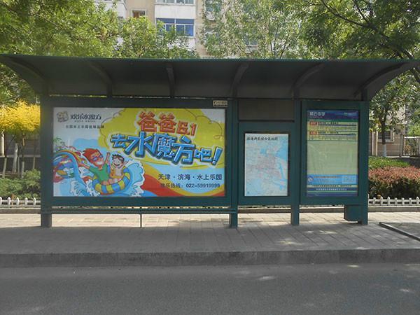 德惠市公交站臺燈箱圖片圖片