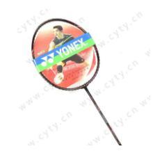 供应尤尼克斯强力进攻型碳素羽毛球拍批发