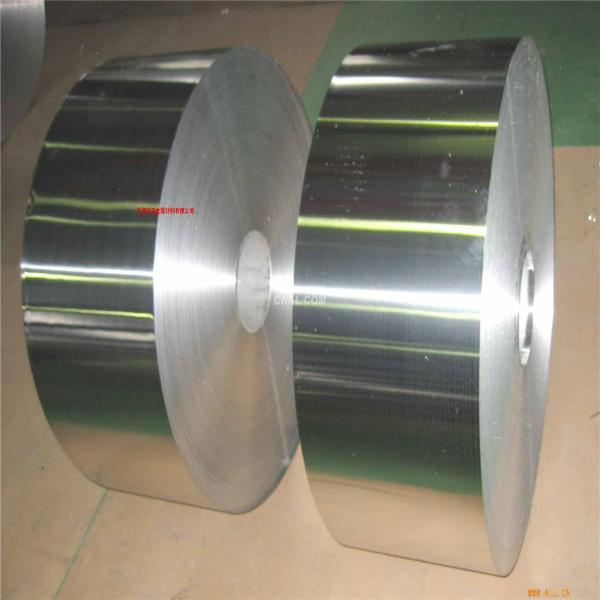 供应安徽合肥1060纯铝铝带可分条加工,1060纯铝铝材价格优惠