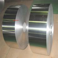 安徽合肥1060纯铝铝带可分条加工图片