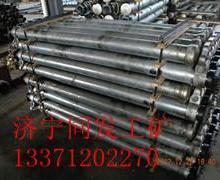 供应外注式单体液压支柱价格批发