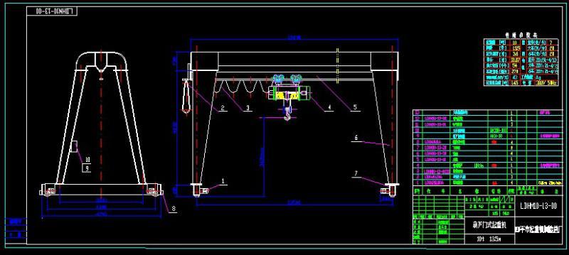 供应dx型钢绳芯带式输送机图纸图片